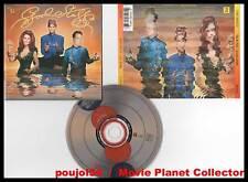 """THE B-52's """"Good Stuff"""" (CD) 1992"""
