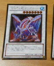 YUGIOH JAPANESE GOLD CARD CARTE Gungnir Dragon of the Ice Barrier GS03-JP009 M