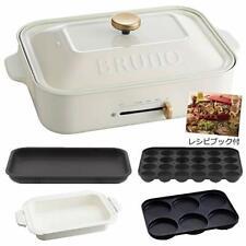Bruno Compact Hot Plate Ceramic Coat Pot Multi Plate White Free Shipping Japan!!