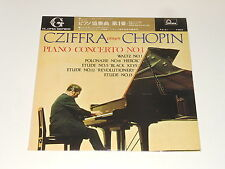 Gyorgy Cziffra - Piano - JAPAN LP - CHOPIN - Piano Concerto No. 1 - Rosenthal