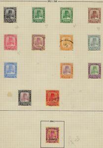MALAYA TRENGGANU 1938-1952 SET MINT and USED Hinged