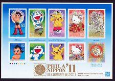 Japan 2011 Scott 3347 - PhillaNippon - Die Cut - High Grade