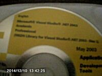 Microsoft Visual Studio .NET  2003 Academic Professional (MSDN Library)