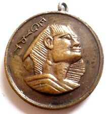 EGYPT / Bronze medal  /Sphinx Thebes / 32 mm / Asia pendant / N130