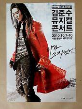 Kim Jun Soo (JYJ) - Musical Concert Levay~  / OFFICIAL POSTER *HARD TUBE CASE*