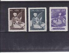 Persia/ 1958  SC#1130-32   MNH