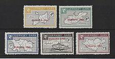 1964 Sark Stamps - Europa - Full set - U/M
