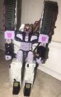 Pre Owned Md-08 Destruction Emperor Megatron S Super Mode / Transformers