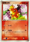 pokemon mc donalds | eBay