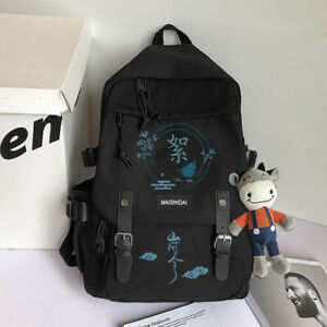 word of honor Cosplay School Bag Backpack Student Casual Travel Gift ZA6