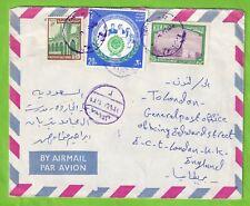 RRR2145 Saudi Arabia 1976 air cover UK; 3 stamps