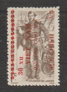 North Vietnam Stamps Indo-China Overprinted Scott # 1L37 MNH