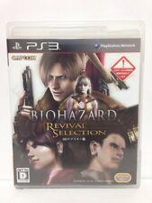 PS3 Biohazard HD Revival Selection Residen Evil Japan Import English voice