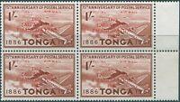 Tonga official 1962 SGO13 1/- Centenary of Emancipation block MNH