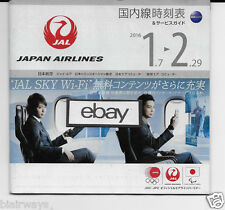 JAPAN AIRLINES DOMESTIC TIMETABLE 1-7-2016 JAL SKY WI-FI COVER