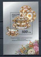 30803) Russia 1994 MNH Porcelain S/S Scott #6233