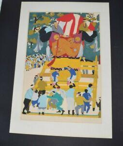 Japanese print  silkscreen Masaaki Tanaka Autumn Festival at Niihama  1978
