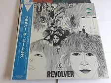 The Beatles JAPANESE PRESS OBI VINYL LP - MINT 4988006817159