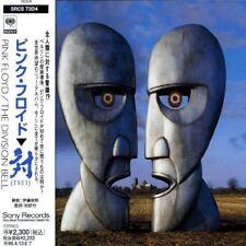"PINK FLOYD ""Division Bell"" Japan Rare CD w/OBI 1994 SRCS-7324 New Sealed"