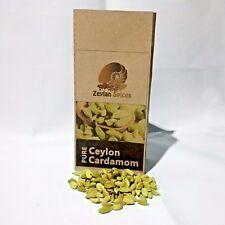 100% Pure Ceylon Cardamom 50g