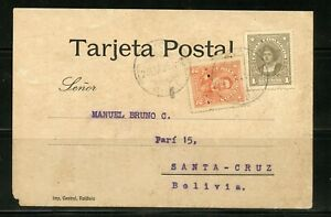 CHILE LA UNION 1/23/1925 POSTCARD TO SANTA CRUZ BOLIVIA 2/12/25 AS SHOWN