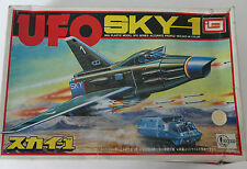 Imai Sky 1 UFO BNIB Model kit from Japan
