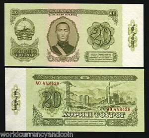 MONGOLIA 20 TUGRIK P46 1981 HORSE POWER FACTORY SUKHE-BATAAR UNC MONEY BILL
