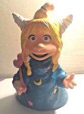 Eureekas Castle MTV Vinyl Figurine Toy Puppet ~ 1990 Vintage Retro Pop Culture