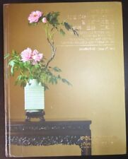 Auction Catalogue Poly Beijing Imperial Chinese Ceramics and WOA June 4, 2014 HC