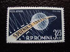 ROUMANIE - timbre yvert et tellier aerien n° 87 n** (C5) stamp romania (Z)