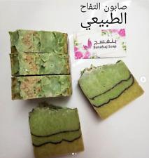 Natural Organic Apple Soap 100% Hand Made,Fresh and Healthy ,Holy Land Jerusalem