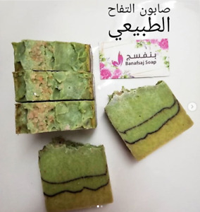 Natural Organic Apple Soap 100% Hand Made,Fresh and Healthy ,Holy Land Jerusalem