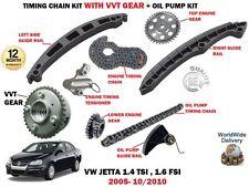 FOR VW JETTA 1.4 TSI 1.6 FSI BMY BLG BLF 2005-2010 TIMING CHAIN KIT + VVT GEAR