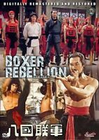 BOXER REBELLION - Hong Kong RARE Kung Fu Martial Arts Action movie - NEW DVD