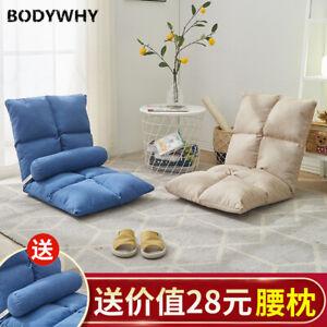 Lazy Sofa Tatami Folding Single Small Apartment Bed Fabric Backrest Balcony