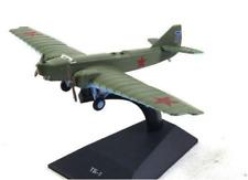 Scale model ТБ-1 TB-1 1929 СССР USSR Soviet Heavy Bomber 1:200