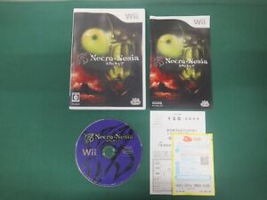 Nintendo Wii - Necro Nesia - Escaping from Giant Insects Island. JAPAN. 47926