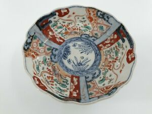 Vintage Antique Imari Dish Bowl Candy Scalloped Charger Japanese Porcelain Japan