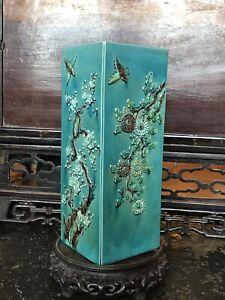 Antique Chinese Turquoise Famille Vert Porcelain Square vase