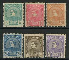 Serbia Principality 1880 ☀ Complete set ☀ MH