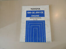 Toyota Celica Supra Cressida Crown Engine repair manual Motor Werkstatthandbuch