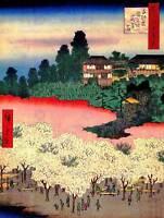PAINTING JAPANESE WOODBLOCK CVHERRY BLOSSOM PARK NEW ART PRINT POSTER CC3436