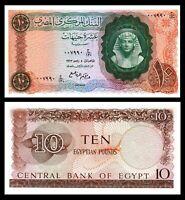 Egypt 1963 / 10 £ Pounds *Tutankhamen *** UNC *  P# 41 Signed Abdel Hakim El-Re