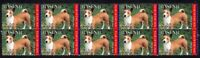 BASENJI YEAR OF THE DOG STRIP OF 10 MINT VIGNETTE STAMPS 6