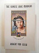 THE CHINESE LAKE MURDERS BY ROBERT VAN GULIK (PAPERBACK, 1979) CHICAGO PRESS ED.