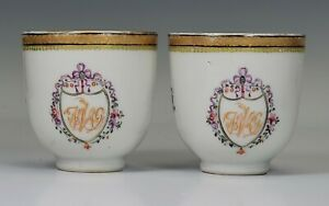 TWO Antique Chinese Export Monogrammed Armorial Cups ~ A