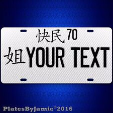 Replica Japanese License Plate Tag JDM  Aluminum CUSTOMIZED Carbon Fiber Look