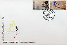 Kyrgyzstan KEP 2016 FDC Olympic Summer Games Rio 2016 2v Cover Olympics Stamps