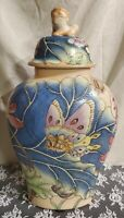 """Vintage Macau Foo Dog Hand Painted Ginger Jar 16"""" Butteflies And Lotus Flowers"""