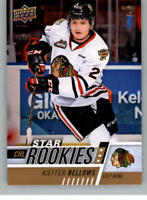 2017-18 Upper Deck CHL Canadian Hockey League Cards Pick From List 251-400 (SPs)